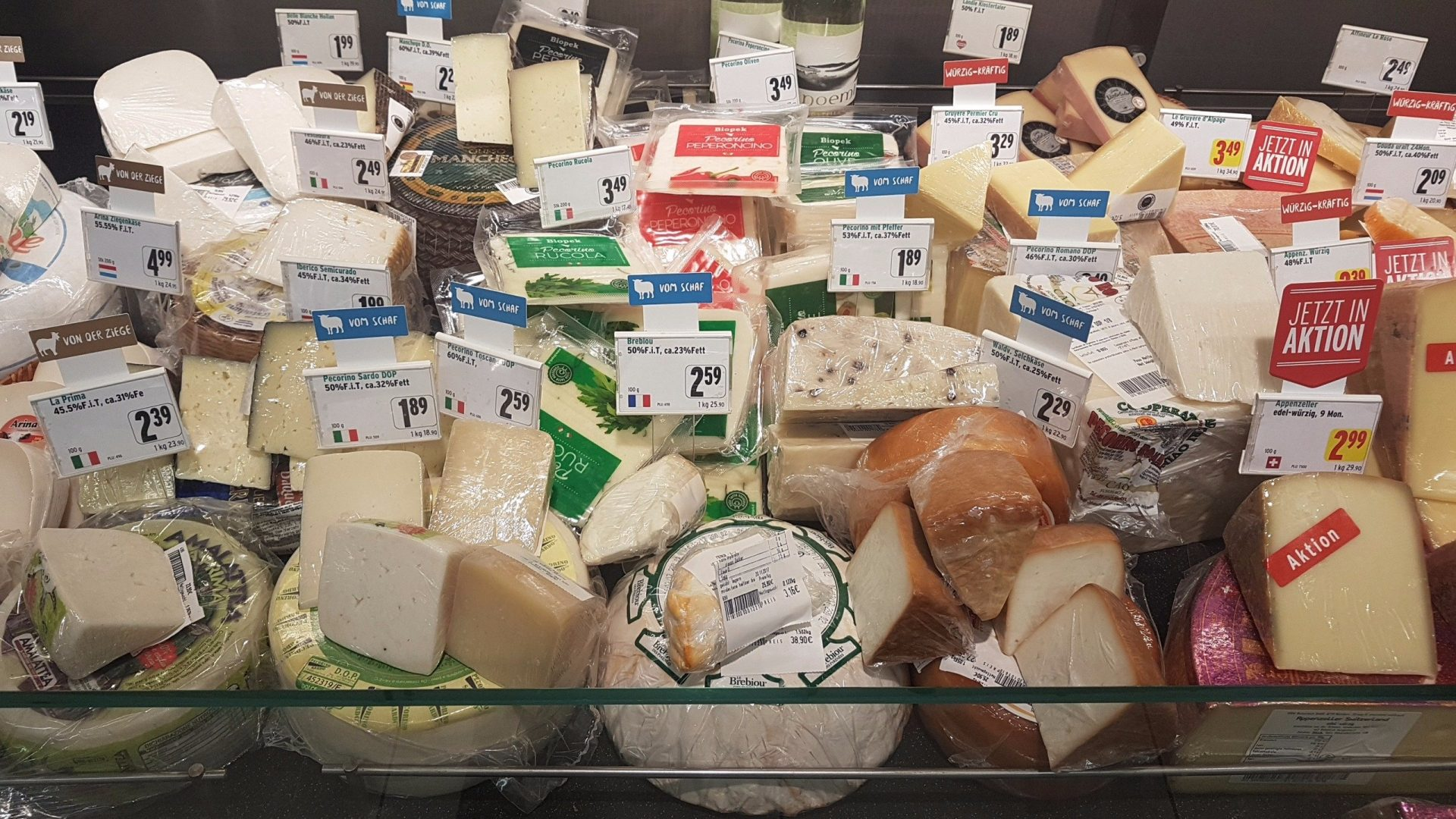 Сыр, как предмет искусства и наслаждений, в австрийском Линце