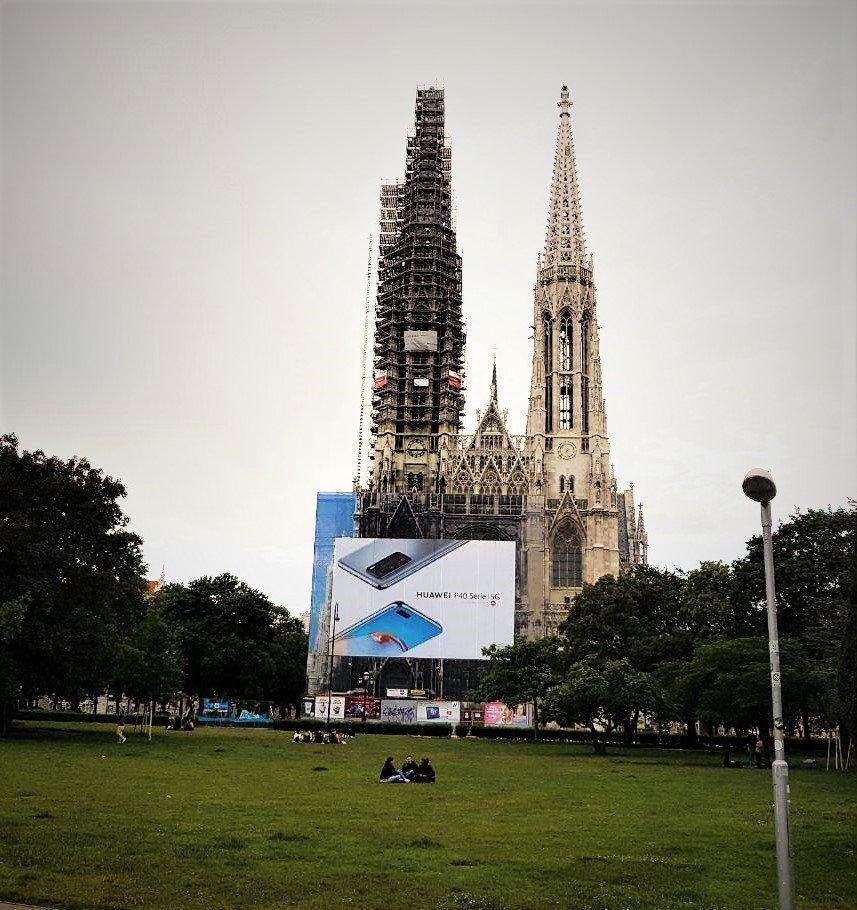 Церковь Обета, Вена, Австрия. Июнь 2020