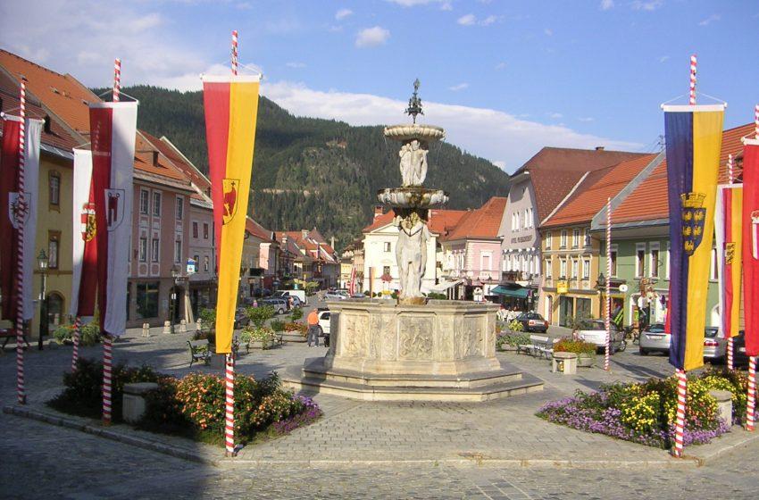 История австрийского городка Фризах